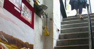 Treppe zum Kellerkino Bern